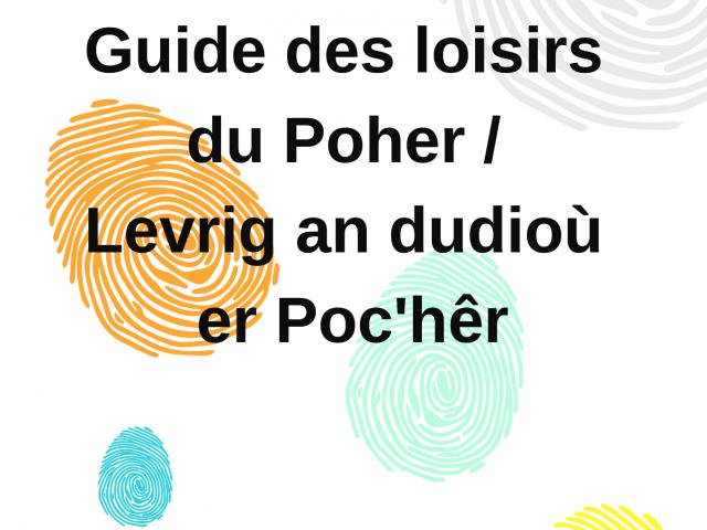 Guide des Loisirs du Poher 2020