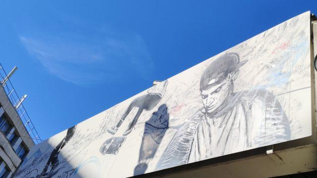 Street Art Chalons En Champagne Graffiti
