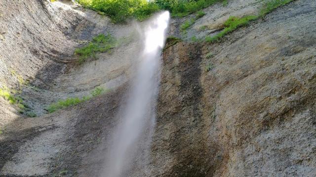 Cascade Pisserotte Vue Dessous