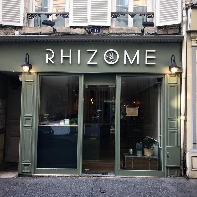 Compiègne_Restaurant Le Rhizome© Le Rhizome