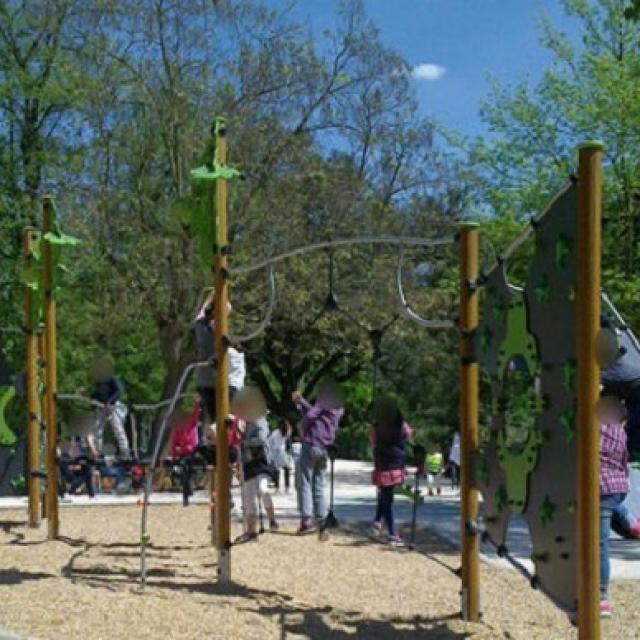 Jardin Des Plantes Jeux 03 640x427