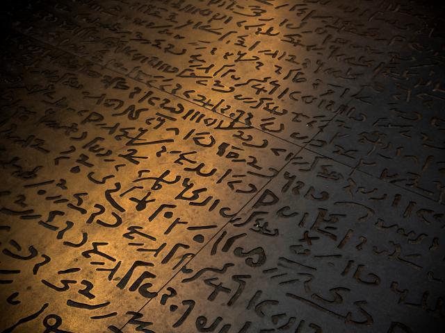 Place des Ecritures - pierre de Rosette