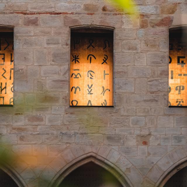 Musée des Ecritures du Monde, Figeac