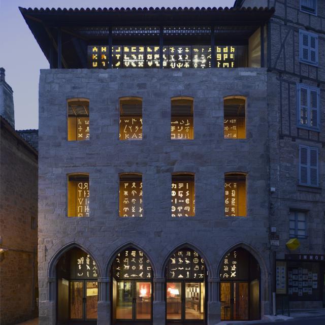 Façade Musée Champollion- les Ecritures du Monde