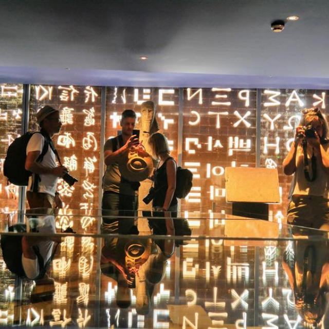 Musee Champollion Sur Les Reseaux Sociaux