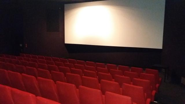 Cinema Trianon de Mende