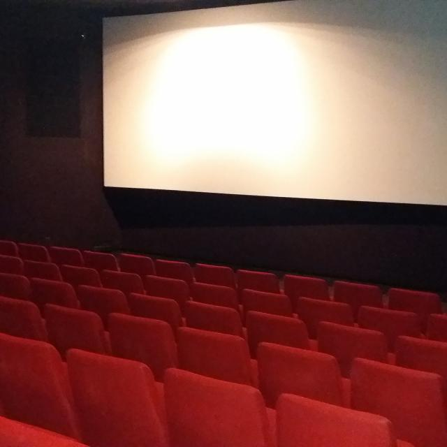 Cinéma Trianon de Mende