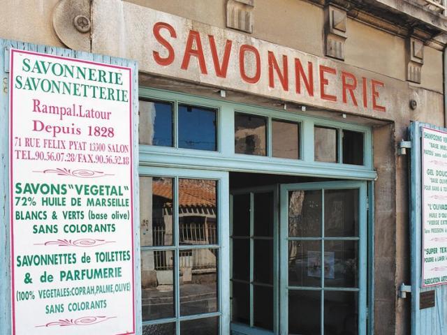 Rampal Latour Façade Usine Historique