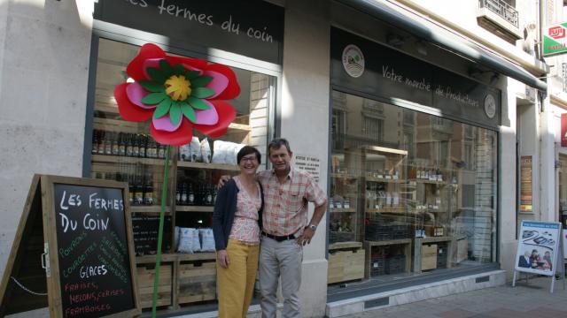 exterieur-boutique-les-fzermes-du-coin.jpg