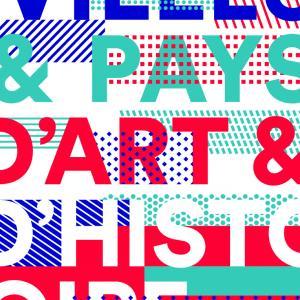 Pays de la vallée du Cher et du Romorantinais - label Pays Art et Histoire