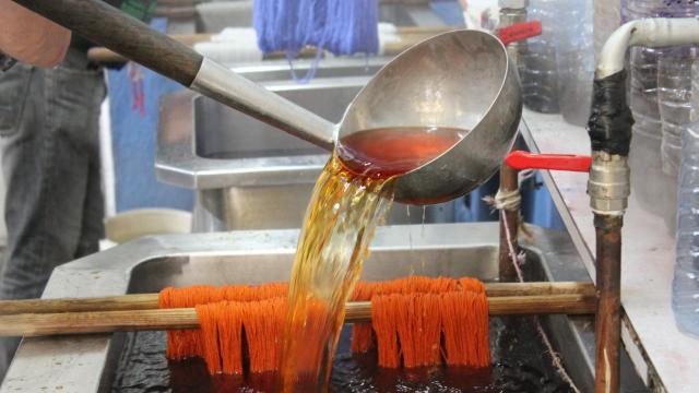 filature de laines Terrade