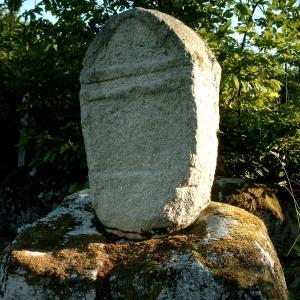 Stèle Bétoule (1)