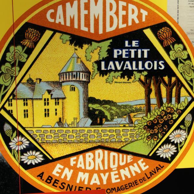 La Cite du Lait Lactopole - Le Petit Lavallois