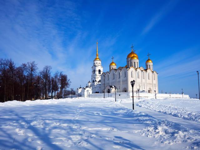 Ville jumelle - Vladimir Russie - Cathédrale de Dormition