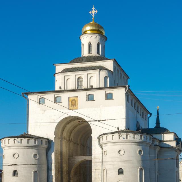 Ville jumelle - Vladimir Russie - Portail d'or